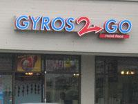 Front of Gyros 2 Go