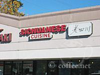 Front of Sichuanese Cuisine Restaurant