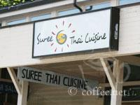 Front of Suree Thai Cuisine