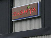 Front of Sushiya - CLOSED